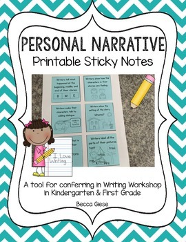 Personal Narrative Printable Sticky Notes