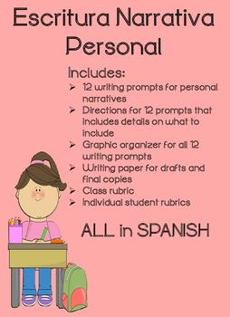 Personal Narrative / Escritura Narrativa Personal