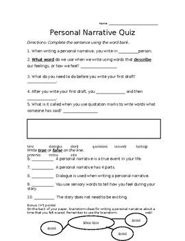 Personal Narrative Quiz