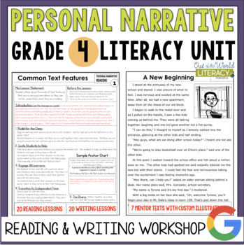 Personal Narrative Reading & Writing Unit: Grade 4...40 Lessons!!!