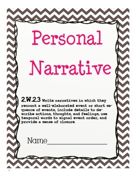 Personal Narrative Second Grade Writing Packet {common cor