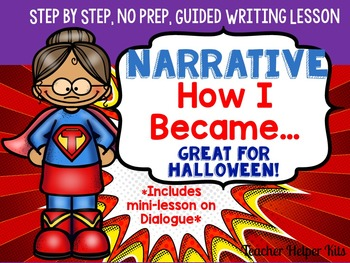 Personal Narrative Writing-How I Became for Second and Thi