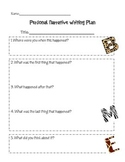 Jungle Themed Personal Narrative Writing Plan