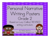 Personal Narrative Writing Posters - Grade 2