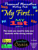 "Personal Narrative Writing Prompt ""My First..."""