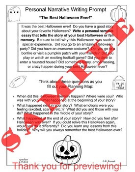 """Personal Narrative Writing Prompt """"The Best Halloween Ever!"""""""