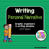 Personal Narrative Writing Resources - CCSS Aligned