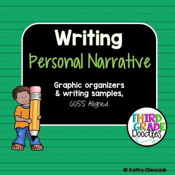 Personal Narrative Writing Resources & Posters BUNDLE - CCSS Aligned