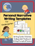 Personal Narrative Writing Templates for Kindergarten