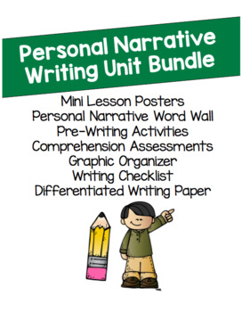 Personal Narrative Unit Writing Pack