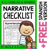 Writing Checklist - Personal Narrative