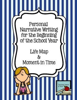 Personal Narrative Writing for the Beginning of the Year