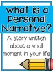 Personal Narratives {A Supplemental Guide to Writing about a Small Moment}