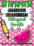 Personal Narratives Bilingual Bundle