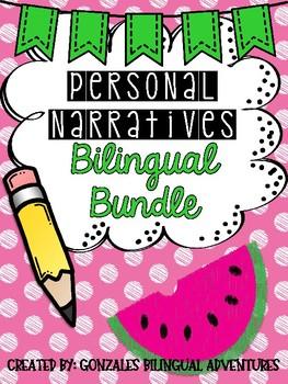 Personal Narratives Bilingual Bundle