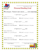Personal Reading Goal Page