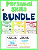 Personal Skills Bundle (Toileting Skills, Language Skills,