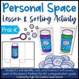 Personal Space Bubble Lesson & Sorting Activity