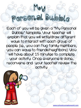 Personal Space Guidance Lesson for Grades 2-3