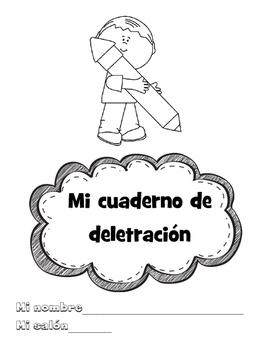Personal Spanish Spelling Dictionary/Cuaderno de deletracion