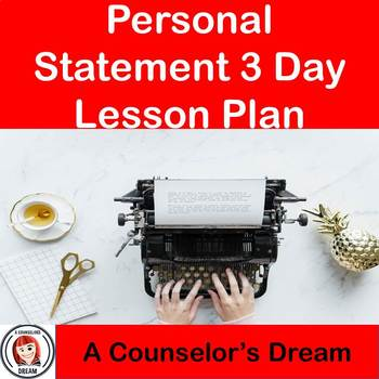 Personal Statement 3 Day Lesson Plan