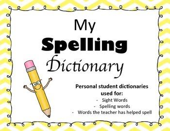 Personal Student Dictionaries