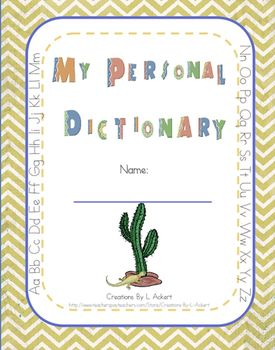 Personal Student Dictionary (Desert Theme)