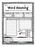 Graphic Organizer: Personal Student Dictionary - Word Meaning