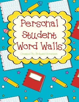 Personal Student Word Walls