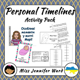 Personal Timelines Activity Pack (Ukrainian)
