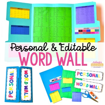 Personal Word Wall: High Frequency Words, Sight Words, Number Words, and More