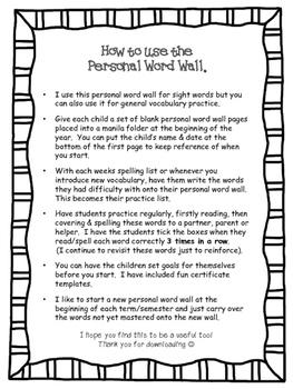 Personal Word Wall - Super Hero theme