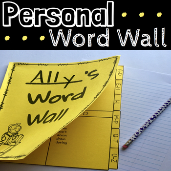 Personal Word Wall (2nd Grade Reading Wonders Sight Words)