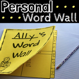 Personal Word Wall (2nd Grade Sight Words)