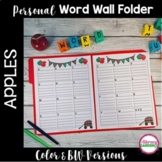 Personal Word Wall File Folder - Apples
