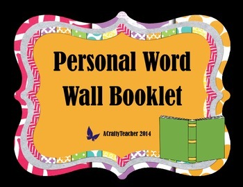 Personal Word Wall Booklet