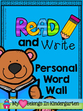 Word Wall (Student Word Wall Books)