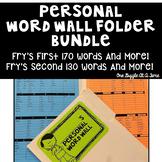 Personal Word Wall Folder Bundle