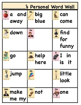 Personal Word Wall Differentiated Pre-K, Kindergarten, 1st, 2nd, 3rd