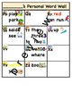 Sight Word Differentiated Personal Word Walls for Writers Workshop