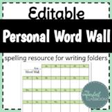"Personal ""Word Wall"" (Editable)"