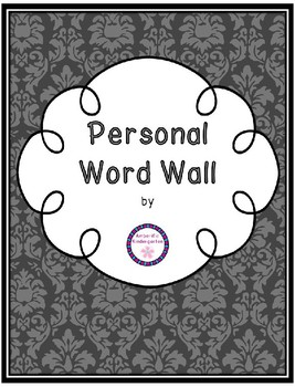 Personal Word Wall--Editable!!!!!