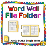 Personal Word Wall File Folder {Editable}