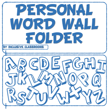My Personal Word Wall Folder