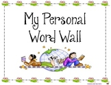 Personal Word Wall Handout