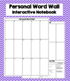 Personal Word Wall - Interactive Notebook