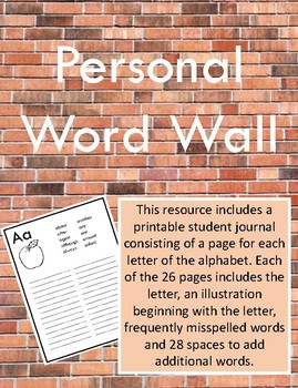 Personal Word Wall Journal