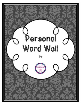 Personal Word Wall--Perfect for Writing Folders