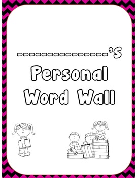 personal word wall template kit by the first grade flair tpt. Black Bedroom Furniture Sets. Home Design Ideas