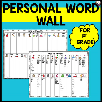 Personal Word Wall for First Graders! High Frequency & Sight Words!